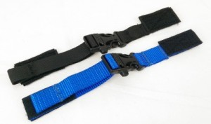 TVCHSBLK- adjustable chest strap